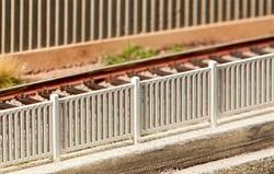 180428 Современный забор (6частей) 124,2см - фото 10725